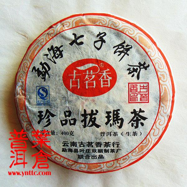 云南天天茶,云南普洱茶,熟茶,生茶,叶仓普洱系列2011图片