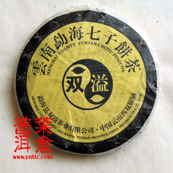 云南天天茶,云南普洱茶,熟茶,生茶,叶仓普洱系列2006图片